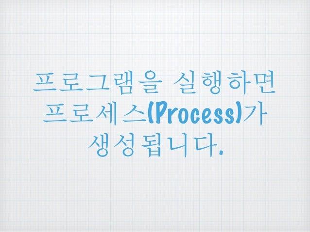 ይച૯ೱၕ ཇጌዻඓ  ይചໞ༺(Process)ਜ਼  ແໜఁఋ.