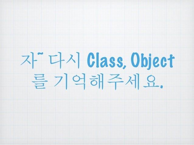 ၴ~ ఋགྷ Class, Object   ૺጄໞဠ.