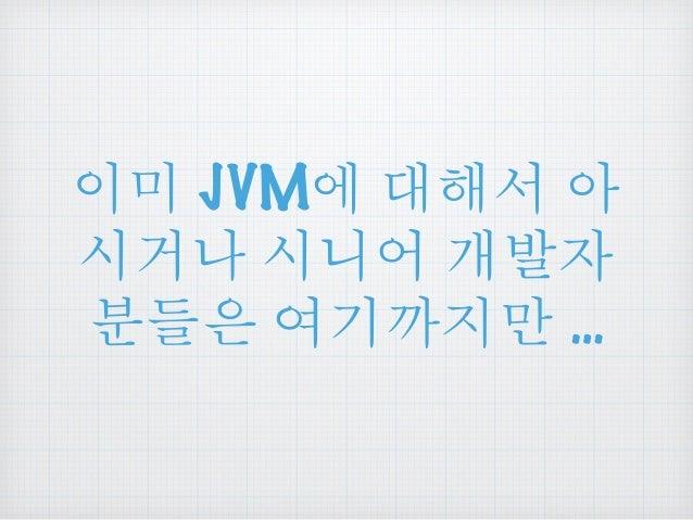 ၦු JVM ఝጄ ྤ  གྷ གྷఁ࿌ ੭෧ၴ  ึ౹ၔ ૺଆხൢ …