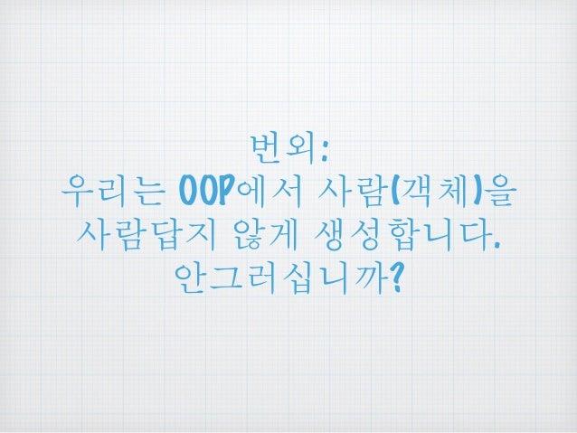 ဘ:  ဨ൘௴ OOP ຫ(੮ᅰ)ၕ  ຫఖხ ྨ ແໜጁఁఋ.  ྦ૯ཊఁଆ?