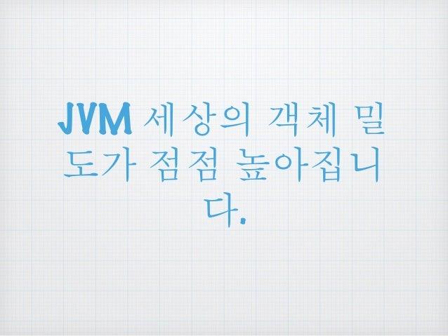 JVM ໞືၡ ੮ᅰ ෘ  ਜ਼ ႙႙ ைྤჵఁ  ఋ.