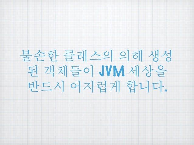 ุዽ ሜ೭༺ၡ ၡጄ ແໜ  ౘ ੮ᅰ౹ၦ JVM ໞືၕ  གྷ ࿌ხഀ ጁఁఋ.