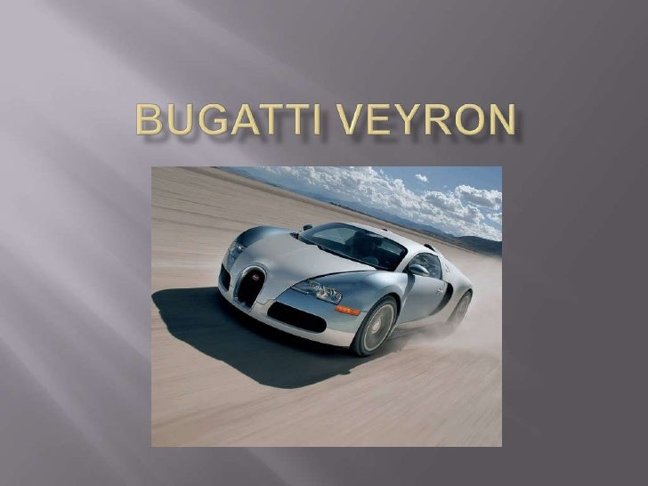 Bugatti Veyron<br />