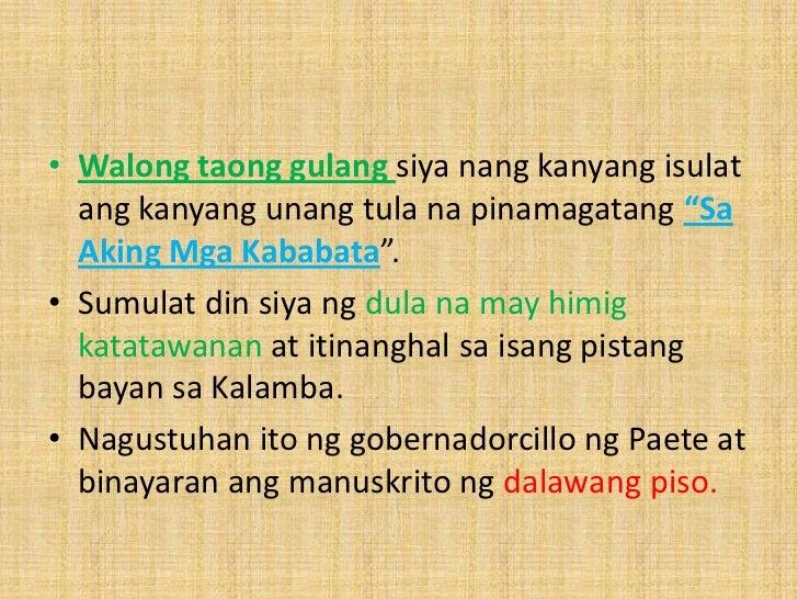 isang alaala ng aking bayan by jose rizal Ang mga kontrobersiya sa buhay ni rizal – isang reaction paper 1861 â isinilang  si jose rizal sa bayan ng calamba 2 (sa alaala ng aking bayan tagalog poem.