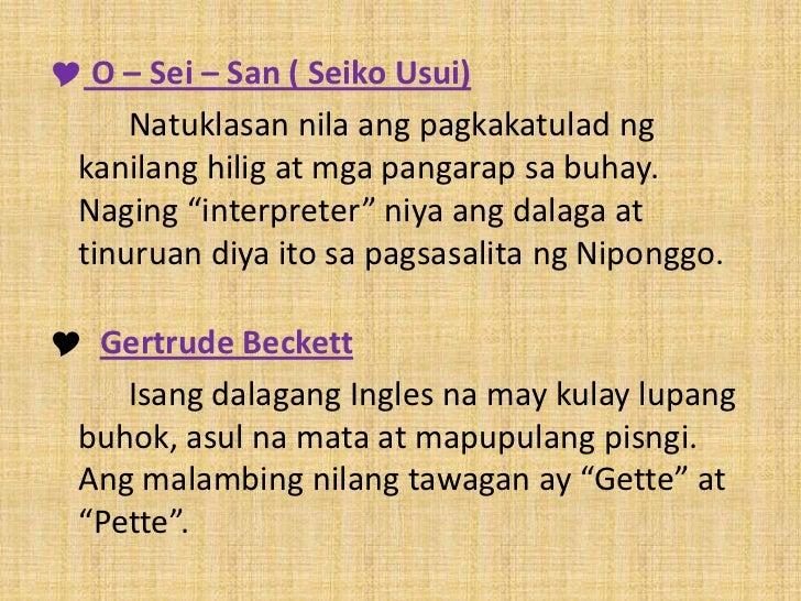 Kandila Ng Aking Buhay - Poem by marcia diego