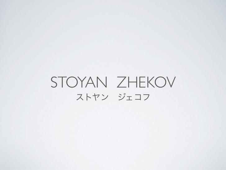 STOYAN ZHEKOV