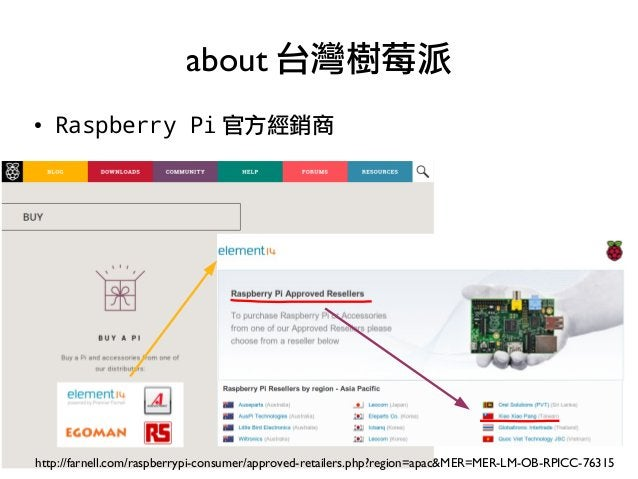 3 ● Raspberry Pi 官方經銷商 about 台灣樹莓派 http://farnell.com/raspberrypi-consumer/approved-retailers.php?region=apac&MER=MER-LM-O...