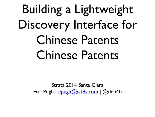 Building a Lightweight Discovery Interface for Chinese Patents Chinese Patents Strata 2014 Santa Clara Eric Pugh   epugh@o...