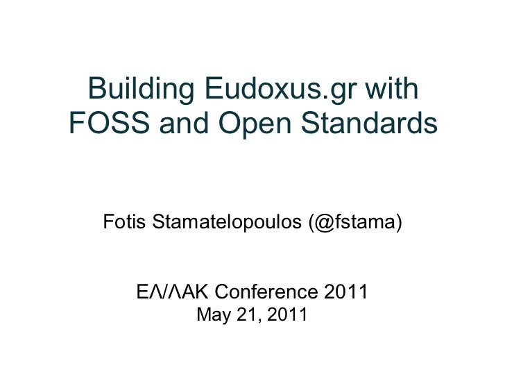 Building Eudoxus.gr withFOSS and Open Standards  Fotis Stamatelopoulos (@fstama)     ΕΛ/ΛΑΚ Conference 2011           May ...