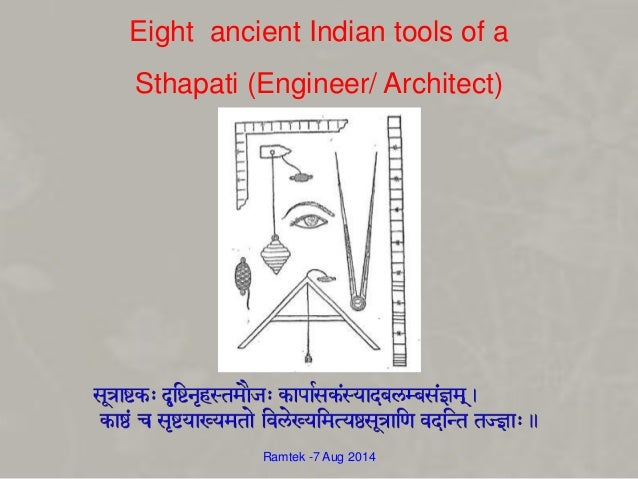 2 Eight Ancient Indian Tools