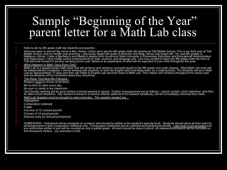13 sample beginning of the year parent letter