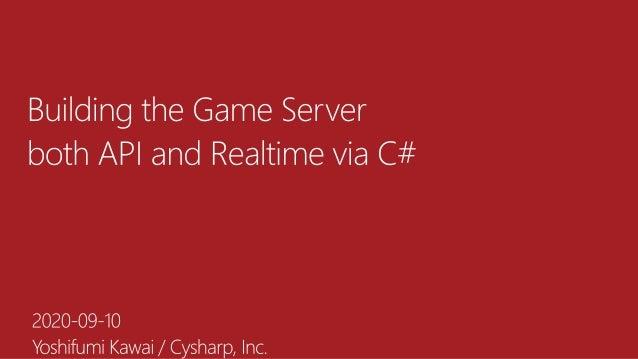 河合 宜文 / Kawai Yoshifumi / @neuecc Cysharp, Inc. Cygames C#大統一理論 C#