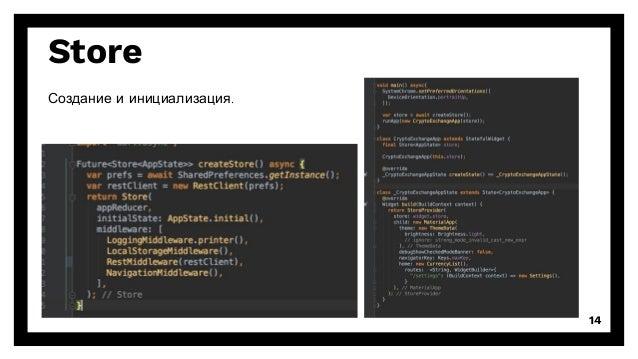 Building your Flutter apps using Redux - UA Mobile 2019