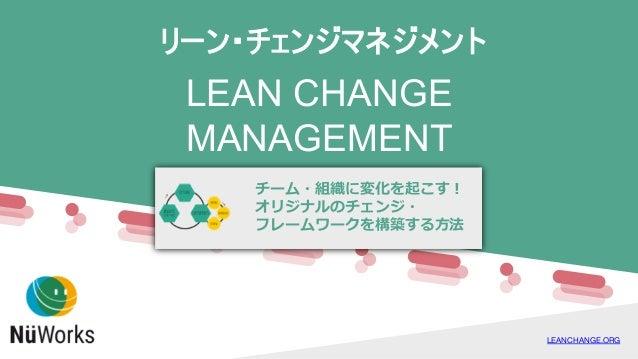 LEAN CHANGE MANAGEMENT LEANCHANGE.ORG