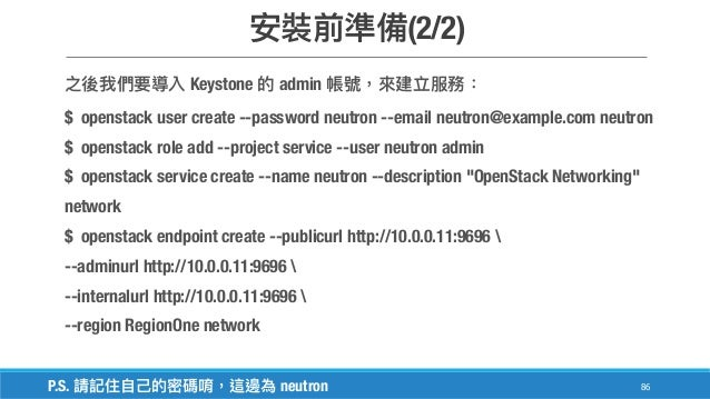how to build openstack cloud