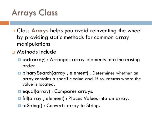 java string array contains