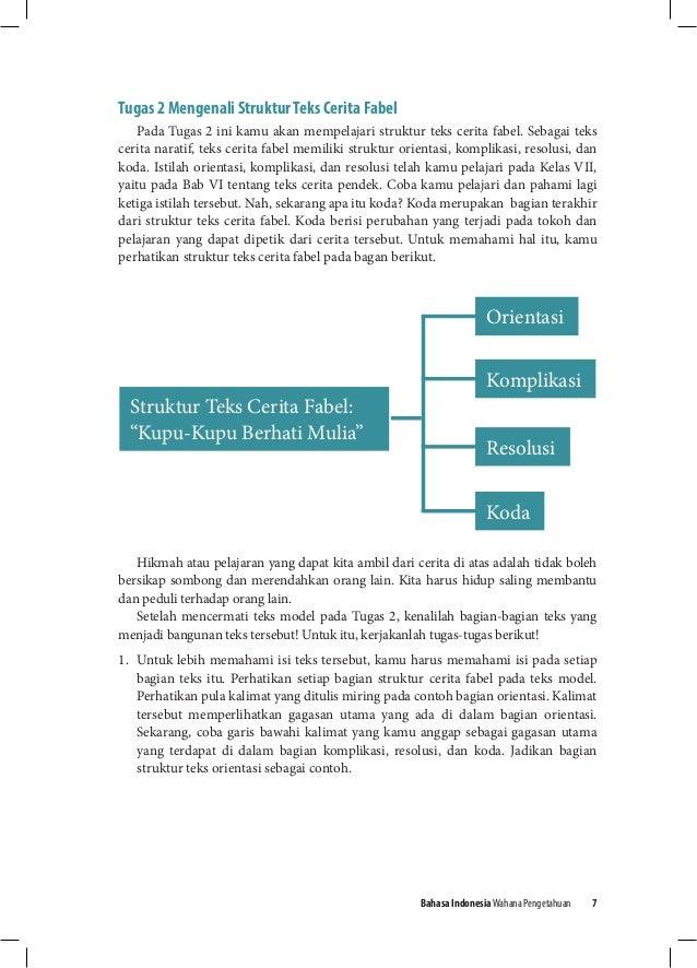 book In House Banking: Neue Erfolgsstrategien im