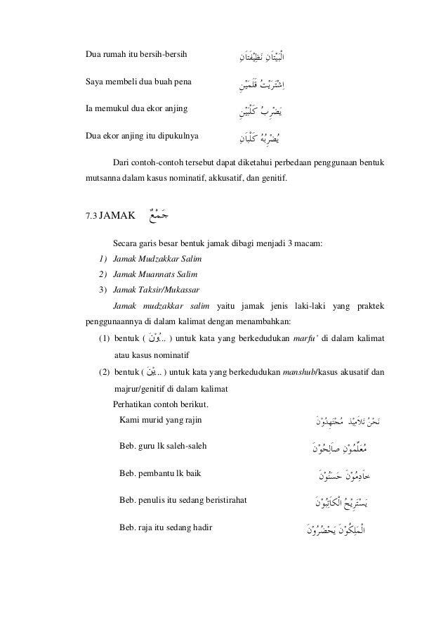Buku Teks Bahasa Arab
