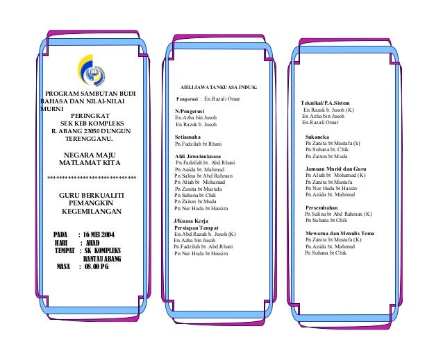 AHLI JAWATANKUASA INDUK:  PROGRAM SAMBUTAN BUDI BAHASA DAN NILAI-NILAI MURNI PERINGKAT SEK KEB KOMPLEKS R. ABANG 23050 DUN...