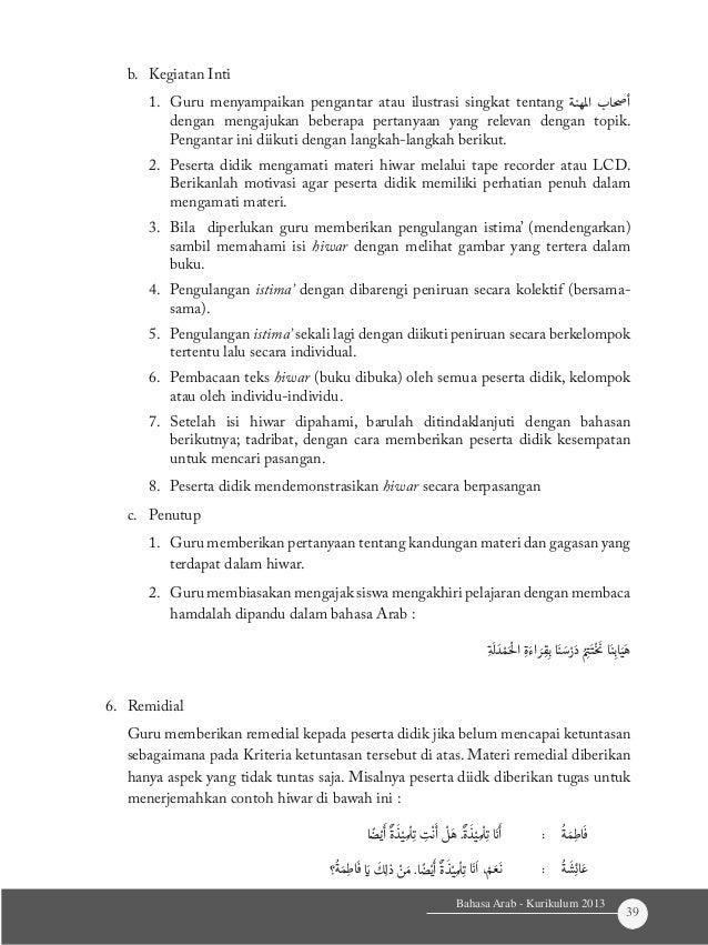 Buku Bahasa Arab Mi Kelas 4
