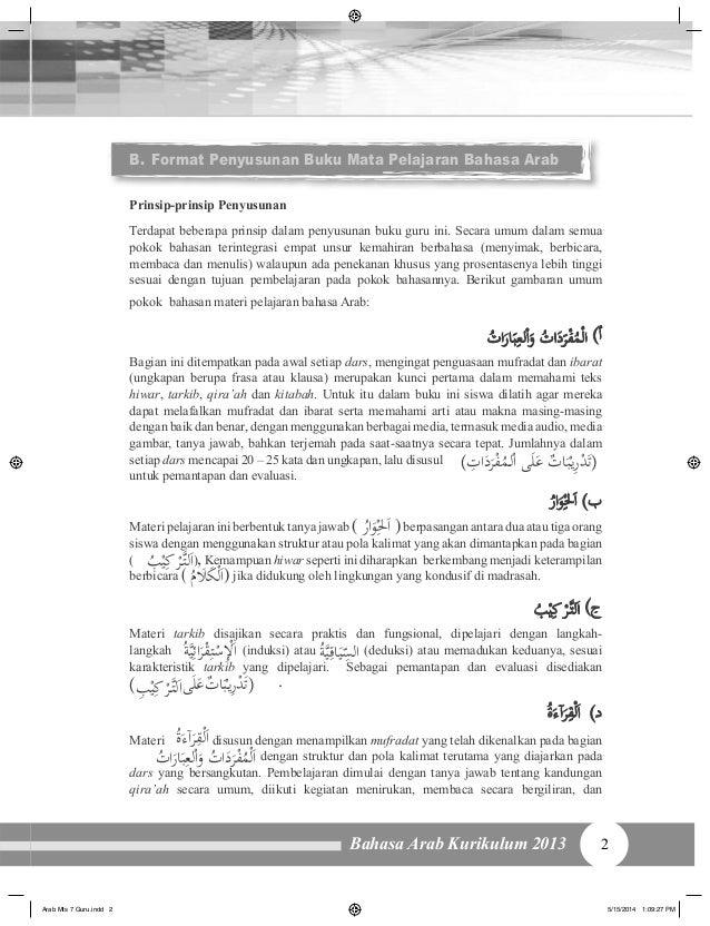 Buku Bahasa Arab Mts 7 Guru