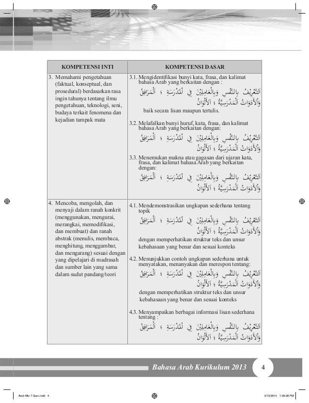 Buku Bahasa Arab Vii Guru Kurikulum 2013