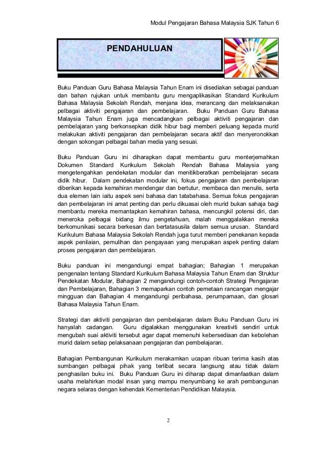 Buku Panduan Bm Sjk Tahun 6 30012015