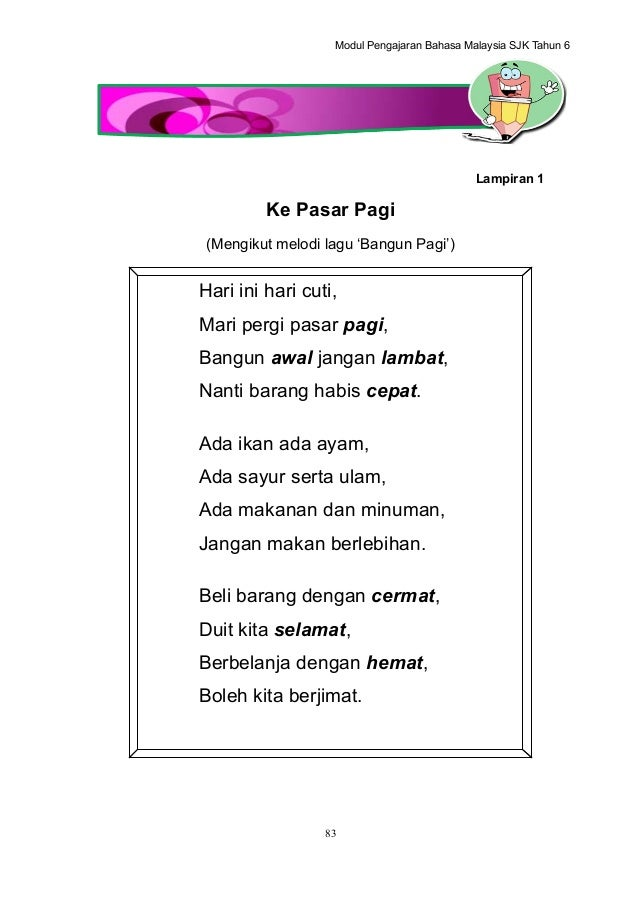 Buku panduan bm sjk tahun 6 (30012015)