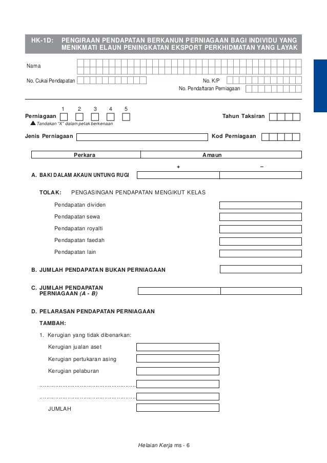 2011 Form My Cp39 Fill Online Printable Fillable Blank Pdffiller