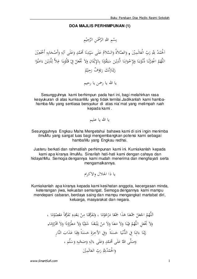 Buku Panduan Doa Majlis Rasmi