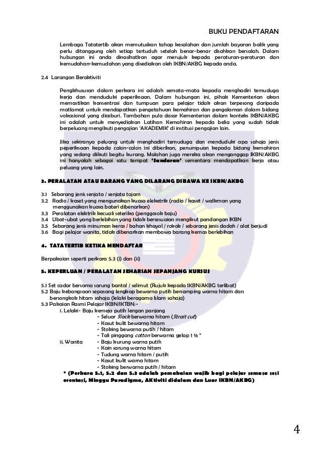 Buku Pendaftaran Pelajar Ikb Nnov2013