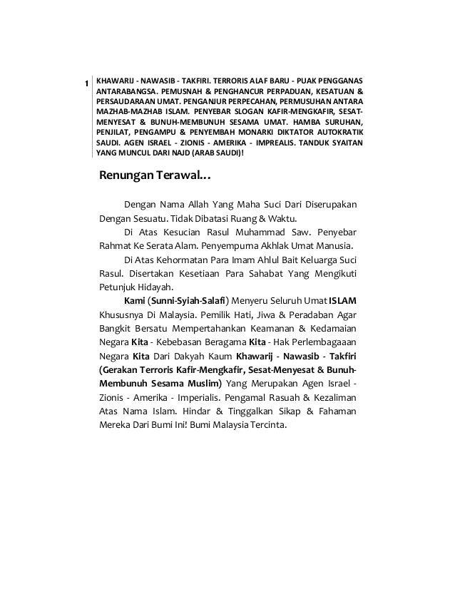 1 KHAWARIJ - NAWASIB - TAKFIRI. TERRORIS ALAF BARU - PUAK PENGGANASANTARABANGSA. PEMUSNAH & PENGHANCUR PERPADUAN, KESATUAN...