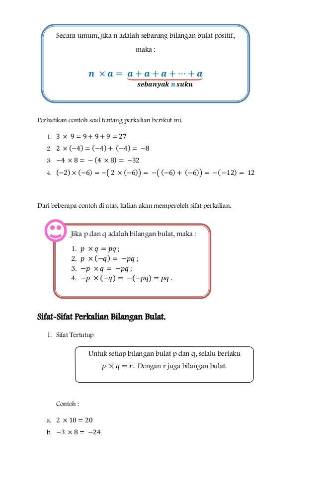 buku siswa pelajaran matematika kelas 7 materi bilangan bulat