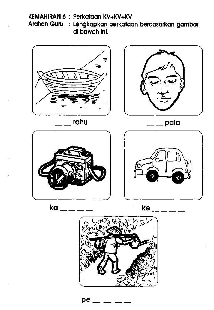 Buku ujian diagnostik bahasa melayu