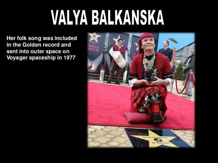 Valya balkanska space song