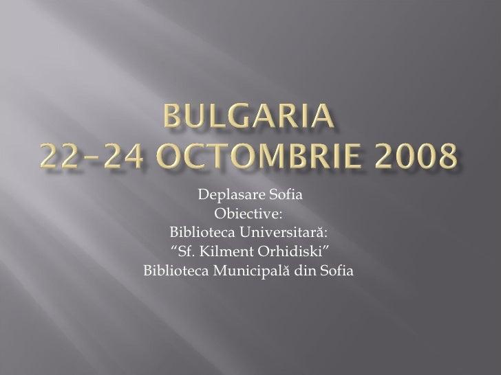 """Deplasare Sofia Obiective:  Biblioteca Universitară :  """" Sf. Kilment Orhidiski"""" Biblioteca Municipală  din Sofia"""