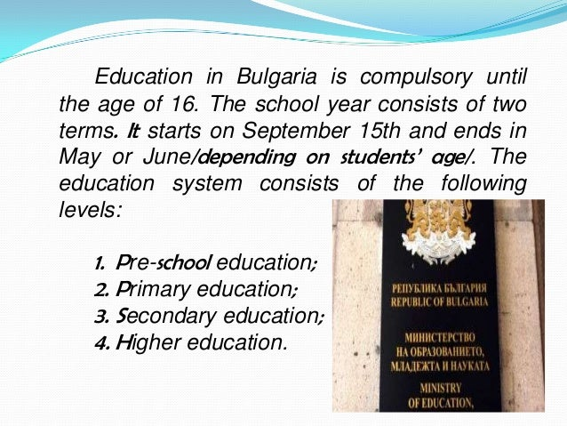 Bulgaria education presentation Slide 2
