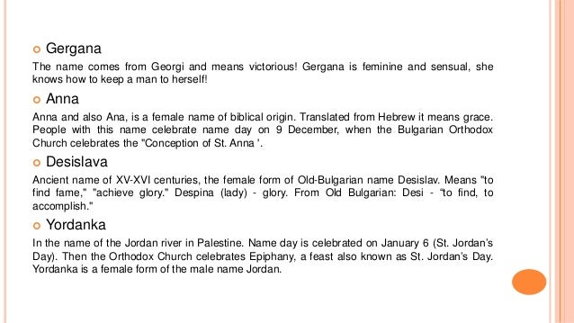 Bulgarian female names