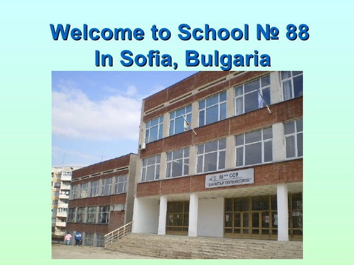 Welcome to School  №  88  In Sofia, Bulgaria