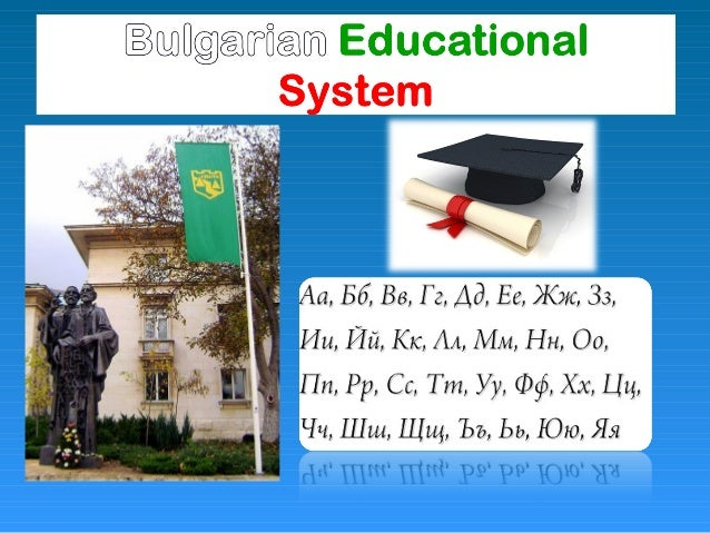 CHARACTERISTICS∗ EDUCATION IN BULGARIA IS COMPULSORY FOR THE  STUDENTS BETWEEN THE AGES OF 7 TO 16.∗ THE SCHOOL YEAR IS DI...