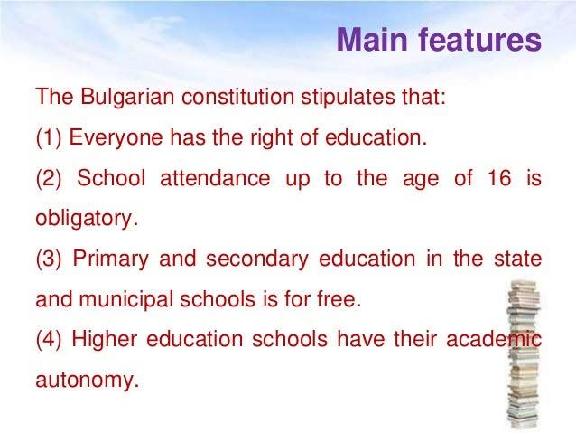 Bulgarian system of education Slide 2
