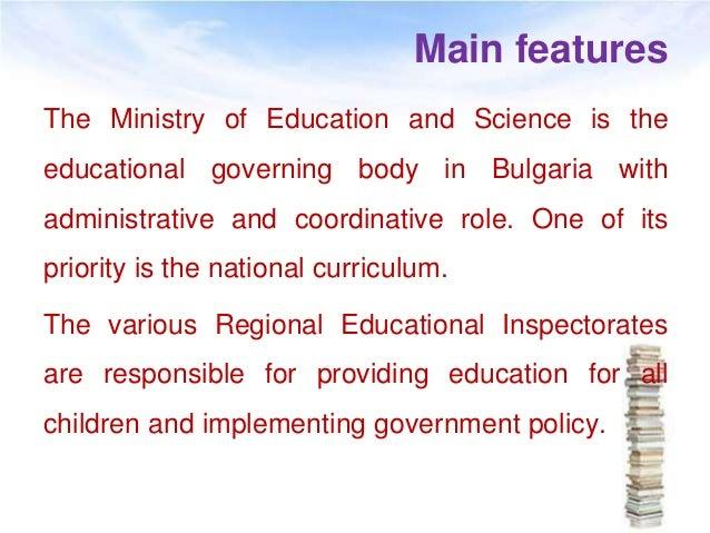 Bulgarian system of education Slide 3