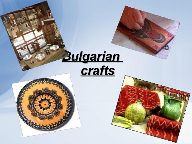 Bulgarian  crafts