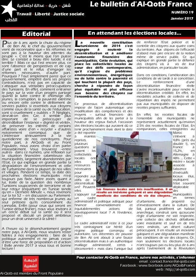 Plus de 6 ans après la chute du régime de Ben Ali, le chef du gouvernement vient de reconnaitre que « les réformes ne sont...
