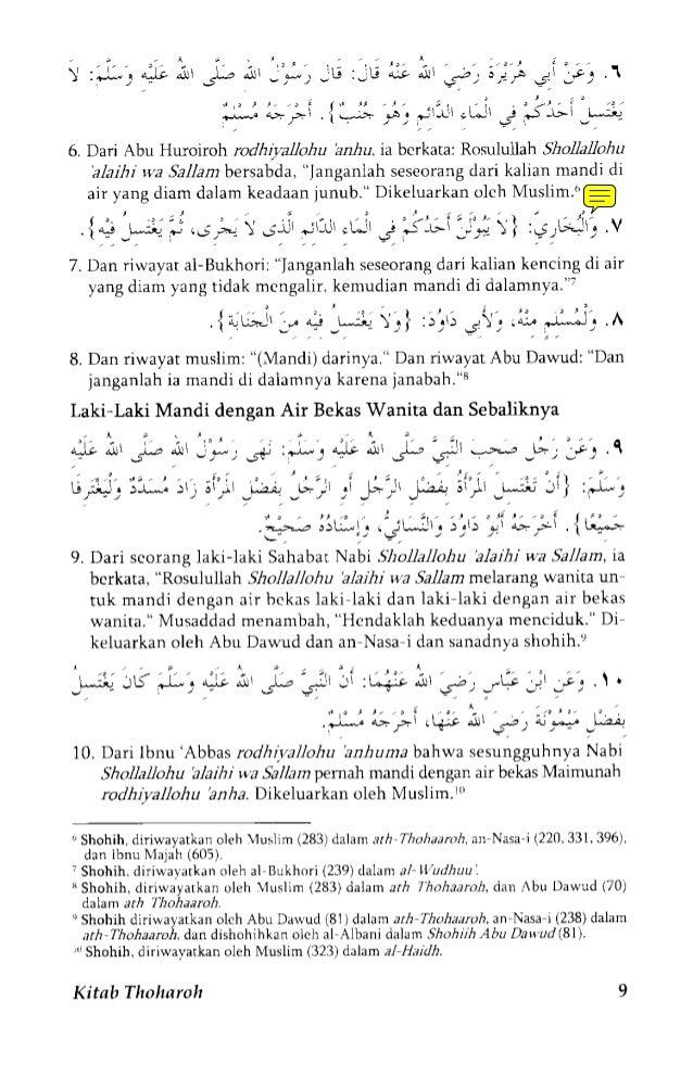 Subulussalam Syarah Bulughul Maram Pdf 17