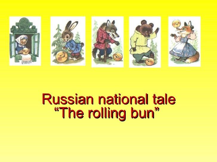 "Russian national tale ""The rolling bun"""