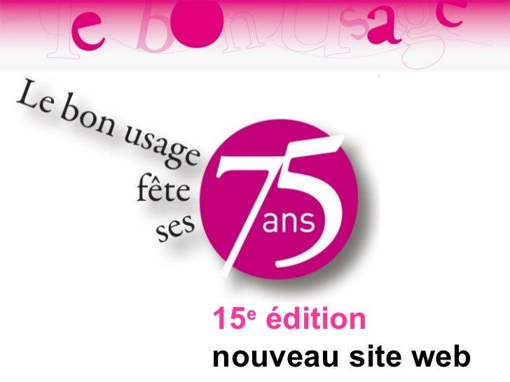 15 e  édition nouveau site web