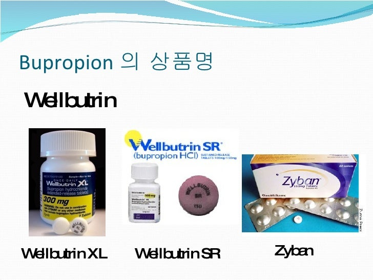 diltiazem and amlodipine together