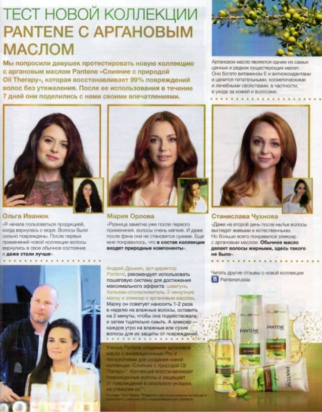 Burda 2013 no10_oktyabr_rossiya