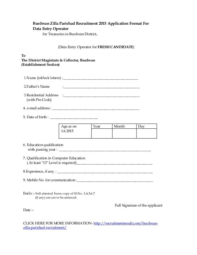 Burdwan zilla parishad recruitment 2015 application format for data e burdwan zilla parishad recruitment 2015 application format for data entry operator for treasuries in burdwan district altavistaventures Choice Image